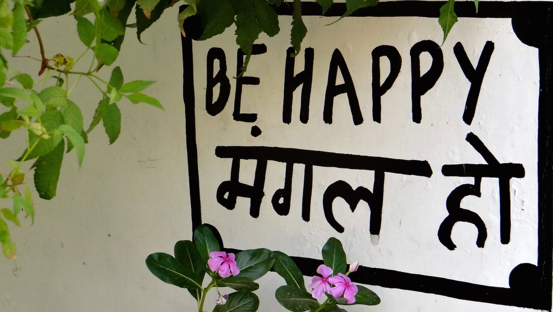 Méditation Vipassana Jaipur Inde