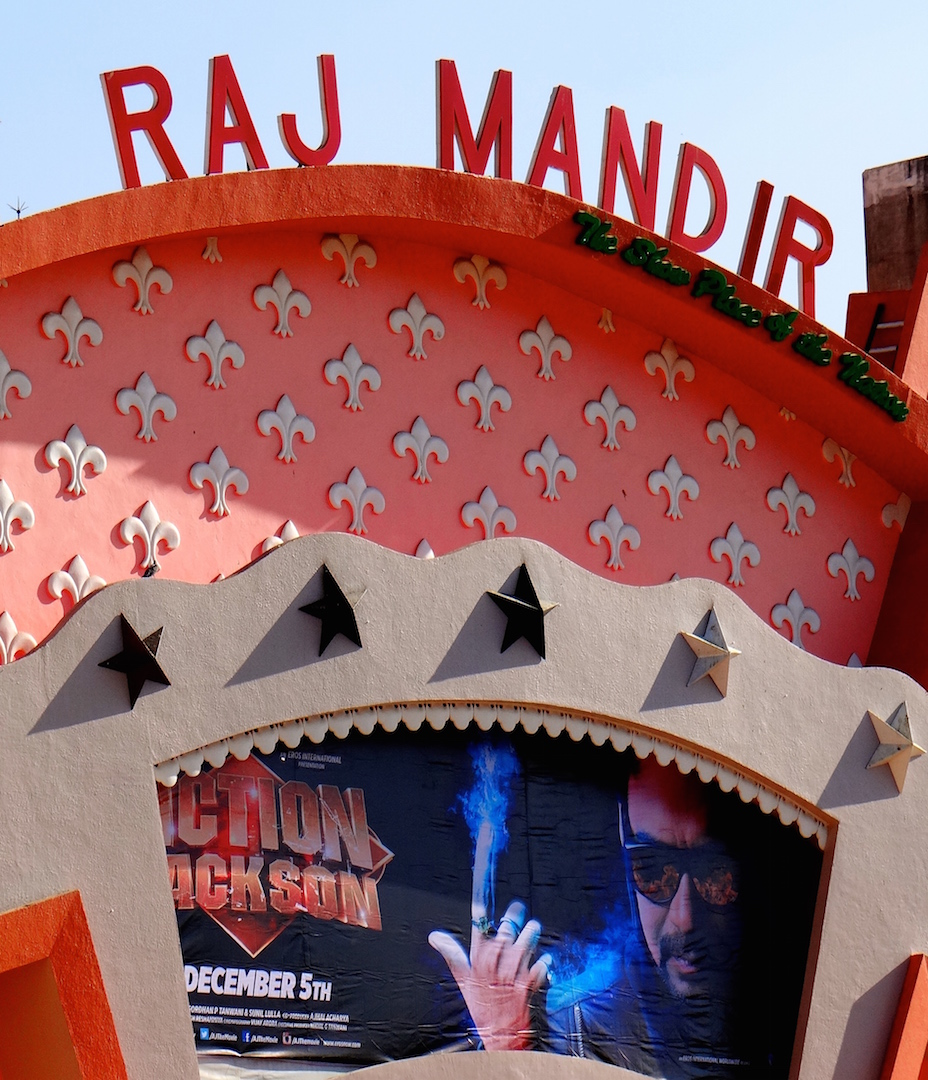 Raj Mandir Cinema Jaipur Inde Rajasthan