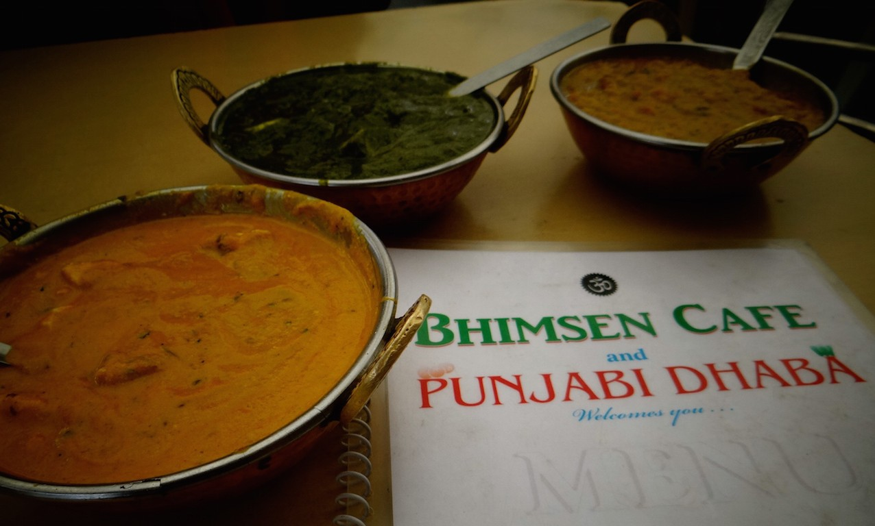 Apprendre cuisiner le curry made in india - Apprendre a cuisiner algerien ...