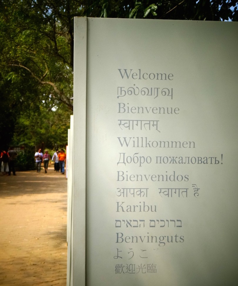 Auroville, Pondichéry